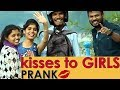Giving KISSES to GIRLS | Valentine's Day Prank | Pranks in Hyderabad 2018 | FunPataka