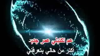 Haifa 7ob Jnoun