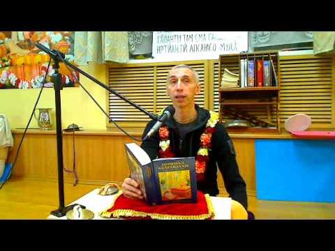 Шримад Бхагаватам 3.24.7 - Дамодара Пандит прабху