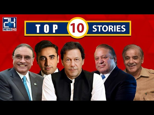 Imran khan Power Show In Wana | Top 10 Stories Of The Day | 24 April 2019