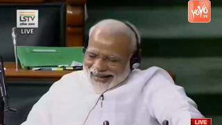 Modi Laughs Loudly At Prathap Chandra Sarangi Super Speech In 17th Lok Sabha | YOYO TV Channel