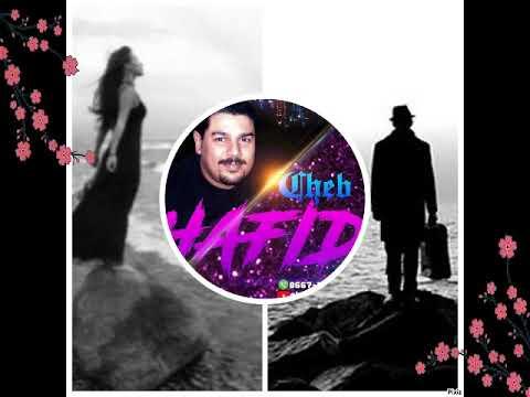cheb hafid chkoun gal mp3 gratuit
