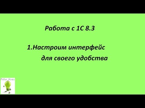 Каталог видеокурсов TeachVideo