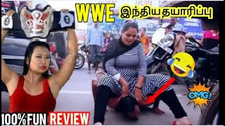 Indian version of WWE  || CWE funny moments || Tamil troll || தமிழ் info