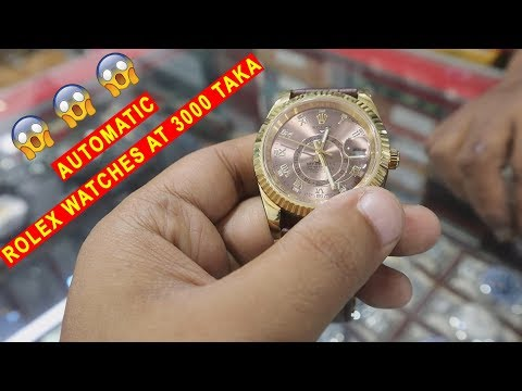Automatic Watches In Very Cheap Price In Bangladesh 😱 😱