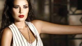 Cyrine Abdel Nour -Law Bass Fi Aini/سيرين عبد النور- لو بص فى عينى