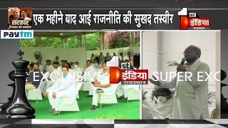 अपने तो अपने होते हैं, विधायक दल की बैठक में बोले CM Ashok Gehlot