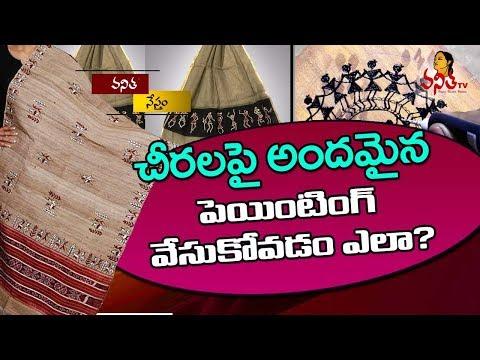 Simple Hand Painting Designs on Cotton Sarees || Vanitha Nestam || Vanitha TV