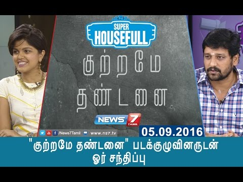 Kutrame Thandanai Team Special 05-09-2016 News7 Tamil tv Vinayagar Chaturthi Special Show