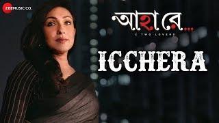 Download lagu Icchera - Ahaa Re | Rituparna Sengupta, Arifin Shuvoo & Amrita Chattopadhyay | Ishan Mitra