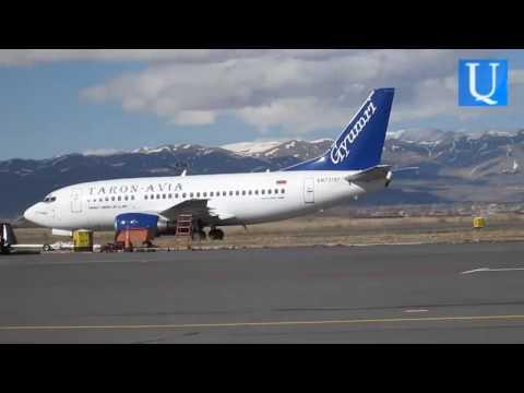 «Տարոն-ավիայի» Մհեր Մկրտչյանի անվան ինքնաթիռը վայրէջք կատարեց Գյումրիում