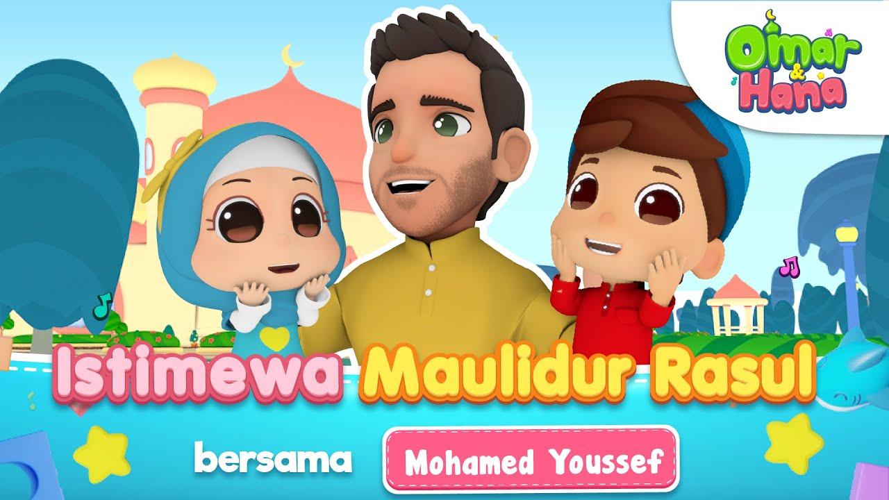 Istimewa Maulidur Rasul | Maulaya Salli Wa Sallim | Mohamed Youssef x Omar & Hana (Video Lirik)