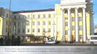 внимание акция библиотека иглу приглашает принять участие в акции мой сибирский новый год