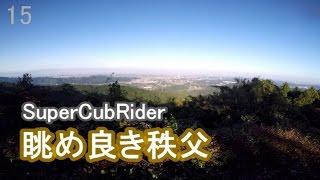 今回は、埼玉県秩父地方の登谷山とミューズパーク展望台に行ってきまし...