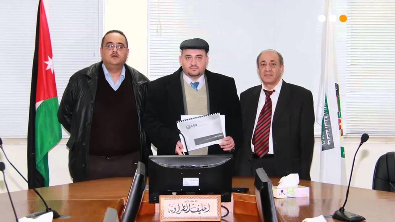 Download Al-Balqa Applied University gets fully accredited by International Accreditation Organization