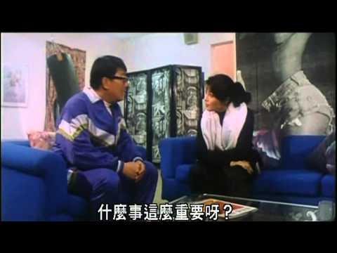 [HD] Nữ Bá Vương 3 Phim Hong Kong Lồng Tiếng