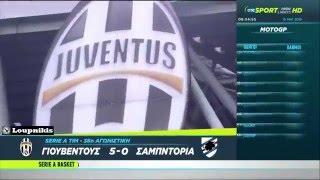 Γιουβέντους - Σαμπντόρια 5-0