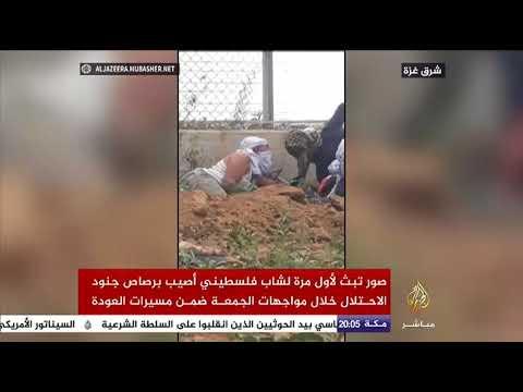 إصابة شاب فلسطيني برصاص جنود الإحتلال فوق السياج العازل شرق غزة