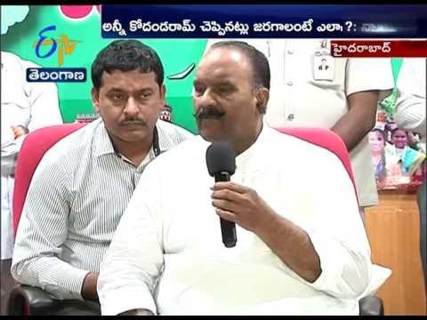 TJAC Unemployment Rally | Home Minister Naini Narasimha Reddy Fires on Kodandaram