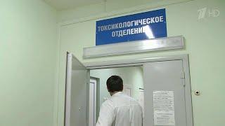 Историю массового отравления расследуют в Ульяновске.