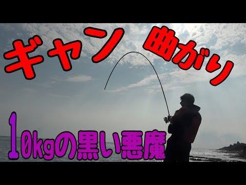 波が打ち付ける磯場で大物を釣り上げる![北大東島遠征 4/4]