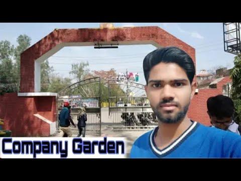 Company Gardan Bareilly    Mr Sharik   