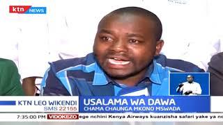 Chama cha wataalam wa dawa za tiba chaunga mkono mswada wa mageuzi katika sheria ya afya