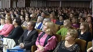 На Дону завершился 7-ой международный музыкальный фестиваль Юрия Башмета