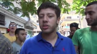 مصر العربية   شاهد ردود افعال طلاب الثانوية بـ