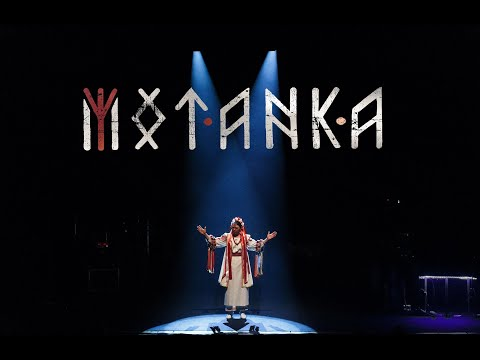 MOTANKA - LIVE with theatre (full show in Lutsk) | Napalm Records