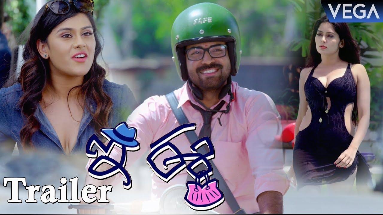 E Ee (2017) DVDScr Telugu Full Movie Watch Online Free