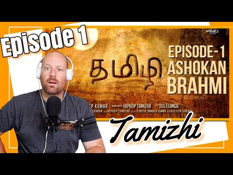 Tamizhi Episode 1 | Hiphop Tamizha | BONUS - Tamizhi Trailer Reaction