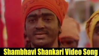 Shambhavi shankari video song    gunaa movie    kamal hassan, roshini, rekha mp3