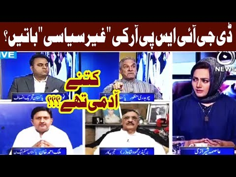 Faisla Aap Ka - 5 October 2017 - Aaj News