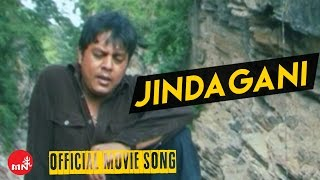 Jindagani (Official Video) - Jindagi Darpan Chaya || Nepali Hit Movie Song