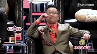 [吐槽精选]孔连顺吐槽吴莫愁:她能成功,是因为国内恐怖片市场不景气