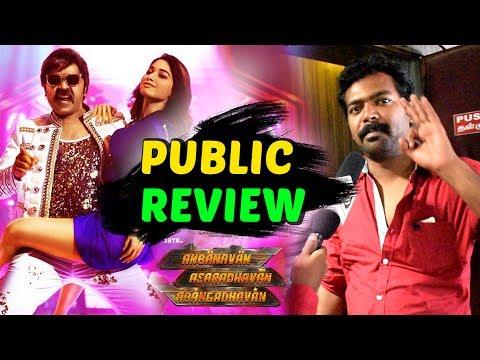 AAA-Anbanavan Asarathavan Adangathavan Movie Review | Tamil Cinema | Kollywood News | Public Review