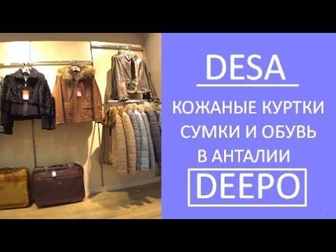 купить мужскую кожаную куртку турция - YouTube