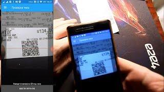 видео Онлайн-кассы: содержание кассового чека