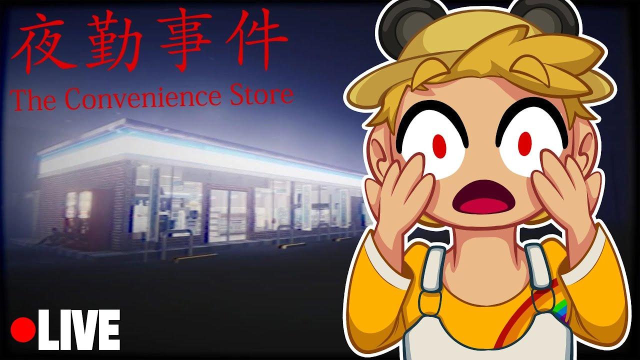 JOGANDO O JOGO DA LOJINHA JAPONESA AO VIVO! (TERROR) 🔴