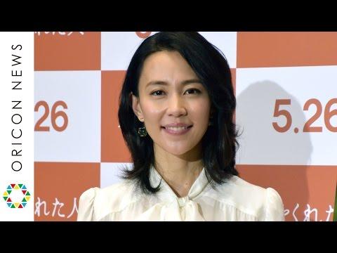 木村佳乃、育児法語る 3歳娘にも非があれば真摯に謝罪 映画『光をくれた人』試写イベント