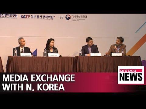 Seoul seeking ways to increase media exchange with North Korea