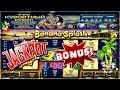 КАК ВЫИГРАТЬ В Игровой Автомат Банановый Рай.Бонусная Игра Слот Banana Splash.Реальный Отзыв