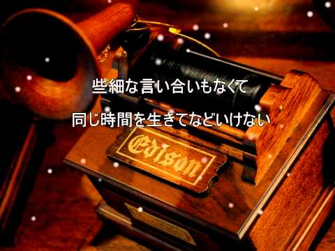 レミオロメン/粉雪 オルゴール風アレンジ