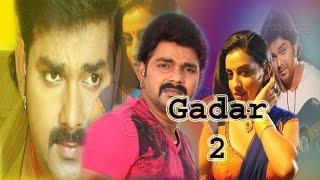 अब सनी देओल के बिना बनेगी ग़दर 2 । Sunny Deol will be without now Ghadar 2