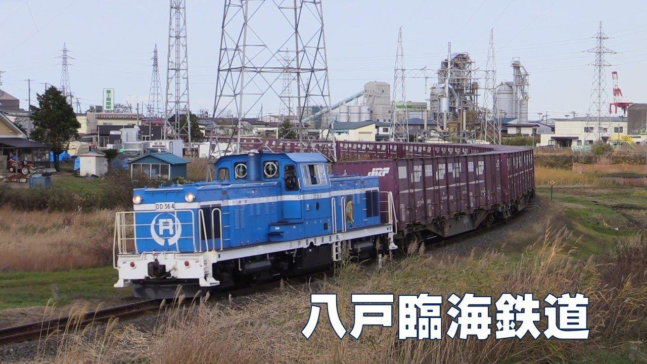 臨海 鉄道 八戸 【八戸臨海鉄道】製紙メーカーM社のスイッチャー 日車35t予備機DD352: