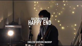 ハッピーエンド(Happy End) - Backnumber 英語にしてみました (English)