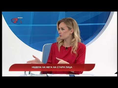 Македонија денес - Недела на нега на стари лица