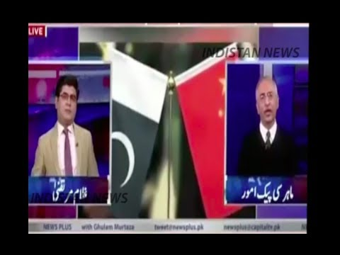 Pakistan Media Worried  CPEC  A Trap For Pakistan From China (Pakistan Becam Chinis Colony)13/3/2018