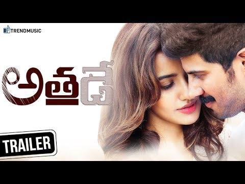 Athadey Latest Telugu Movie Trailer | Dulquer Salmaan | Bejoy Nambiar | Solo Telugu Version thumbnail